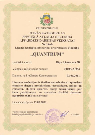 quantrum-licence_sait